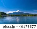 富士山 河口湖 風景の写真 40173677