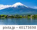 富士山 河口湖 風景の写真 40173698