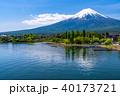 富士山 河口湖 風景の写真 40173721