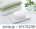 石鹸 40174296