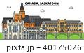Canada, Saskatoon. City skyline, architecture, buildings, streets, silhouette, landscape, panorama 40175026