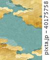 背景素材 雲 和柄のイラスト 40175758