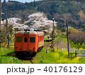 小湊鉄道 40176129