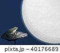満月とカエル 40176689