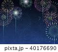 花火大会 40176690