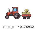 車 自動車 トラクターのイラスト 40176932