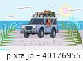 車 自動車 乗り物のイラスト 40176955