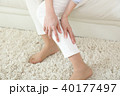 脹脛が痛い 40177497