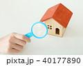 住宅の調査・診断 40177890