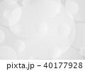 鼠色 ジオメトリック 幾何学的のイラスト 40177928