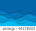 ウェイブ 青 青いのイラスト 40178202
