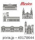 Mexican travel landmark of Guadalajara linear icon 40178644