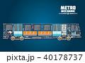 地下鉄 電車 列車のイラスト 40178737