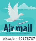 ベクトル 飛行機 鳥のイラスト 40178787