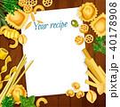 パスタ パスタ料理 食のイラスト 40178908