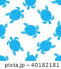 かめ カメ 亀のイラスト 40182181