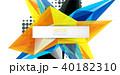 クリスタル 抽象的 カラフルのイラスト 40182310