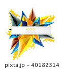 クリスタル 抽象的 カラフルのイラスト 40182314