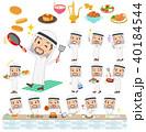 男性 カンドゥーラ アラブのイラスト 40184544