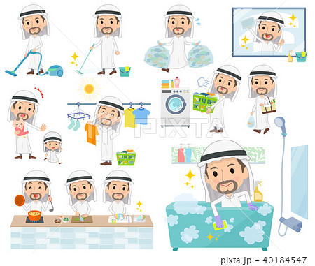 Arab Kandura wearing men_housekeeping 40184547