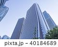 新宿 高層ビル群 ビル群の写真 40184689