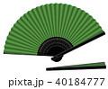 グリーン 緑色 オープンのイラスト 40184777