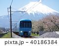 御殿場線 御殿場付近の富士山(MSE特急列車) 40186384