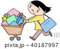 買物 ショッピング 女性のイラスト 40187997