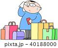 買物 ショッピング 爆買いのイラスト 40188000