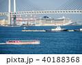 ベイブリッジ 豪華客船 横浜港の写真 40188368