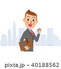 ポーズ ビジネス 営業のイラスト 40188562