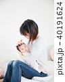 赤ちゃん ライフスタイル ベビーの写真 40191624