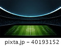 football stadium 1 40193152
