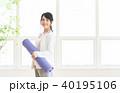 ヨガ ヨガマット 女性の写真 40195106
