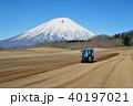 羊蹄山とトラクター 40197021