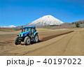 羊蹄山とトラクター 40197022