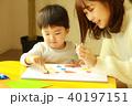 親子 勉強 切るの写真 40197151