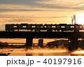 鉄橋 鉄道 朝焼けの写真 40197916