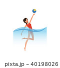 Young woman playing water polo, water sport activity vector Illustration on a white background 40198026