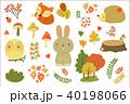 あき 秋 要素のイラスト 40198066