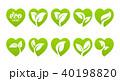 葉っぱ エコ ベクターのイラスト 40198820