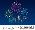 花火 カラフル イベントのイラスト 40199468