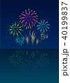 花火 カラフル イベントのイラスト 40199837