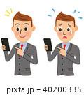 男性会社員と携帯電話 40200335