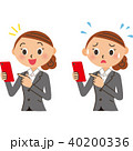 会社員 携帯電話 笑顔のイラスト 40200336