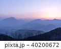 由布岳 夜明け 山の写真 40200672
