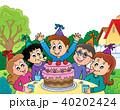 子 子供 こども達のイラスト 40202424