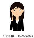 女性 ビジネスウーマン 悩むのイラスト 40205803