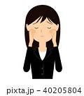 女性 会社員 ビジネスウーマンのイラスト 40205804