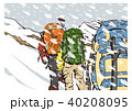 雪山登山 40208095